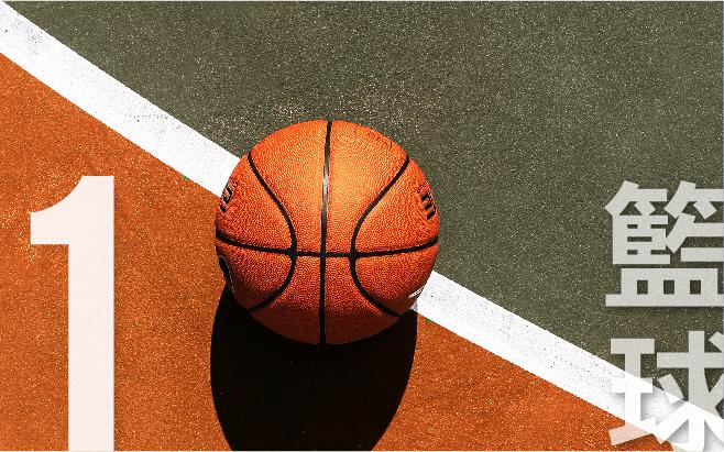 籃球 球衣 訂造