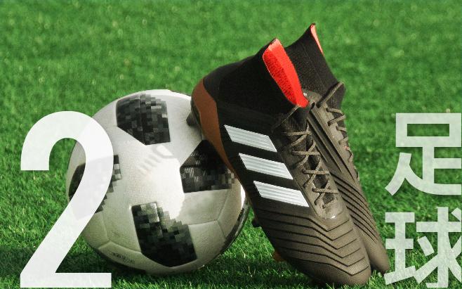 足球 球衣 訂造